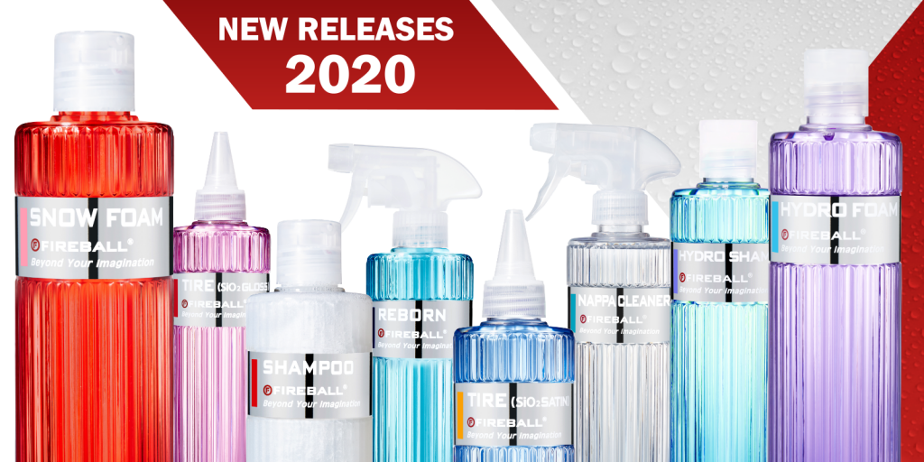 Main Product Types Banner 2020 Releases